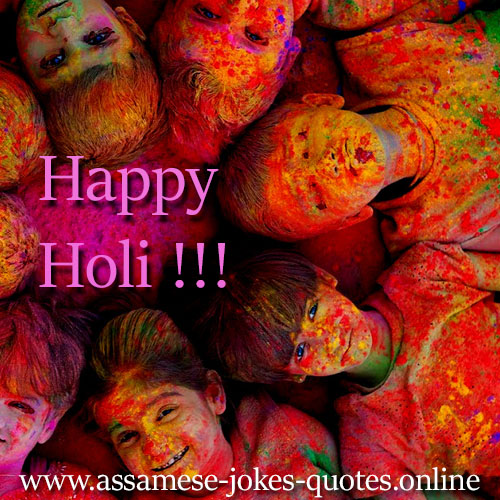 Holi Assamese Wishes | Greetings | SMS | Quotes | HD Images | Speech | Shayari