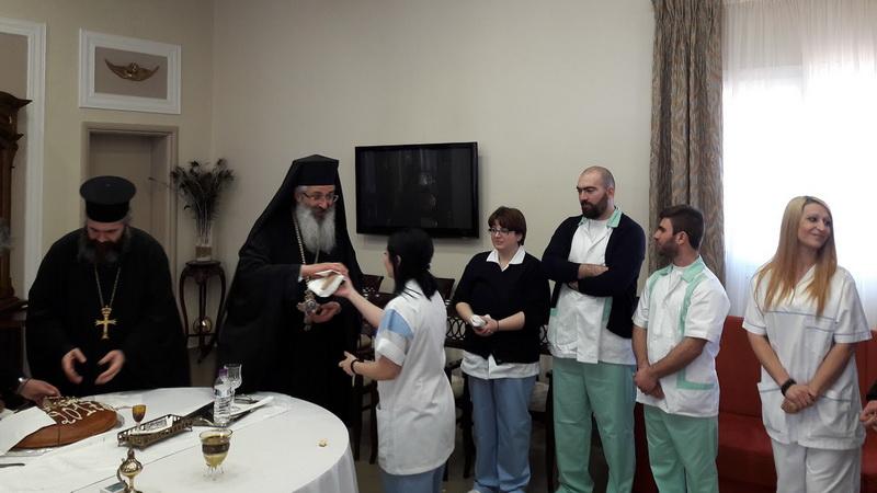 Κοπή πίτας στο Ιωακείμειο Γηροκομείο Αλεξανδρούπολης