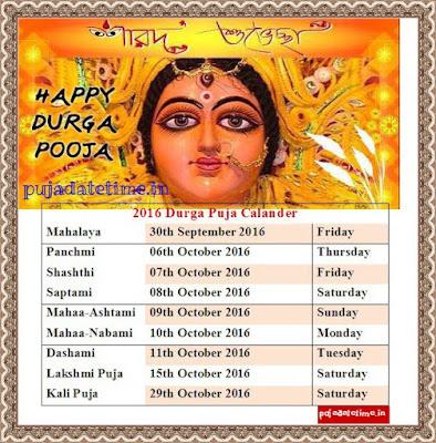 2016 Durga Puja (Durga Pooja) Calendar, KOLKATA