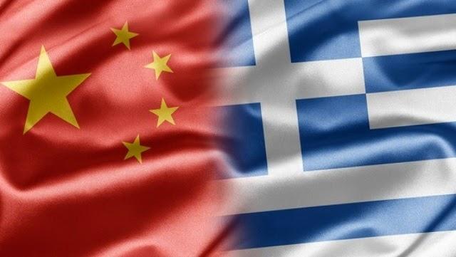 ''Οι ελληνοκινεζικές σπουδές στο Πανεπιστήμιο Ιωαννίνων''