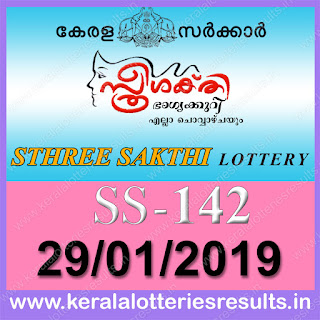 "KeralaLotteriesresults.in, ""kerala lottery result 29.01.2019 sthree sakthi ss 142"" 29nd january 2019 result, kerala lottery, kl result,  yesterday lottery results, lotteries results, keralalotteries, kerala lottery, keralalotteryresult, kerala lottery result, kerala lottery result live, kerala lottery today, kerala lottery result today, kerala lottery results today, today kerala lottery result, 29 1 2019, 29.01.2019, kerala lottery result 29-1-2019, sthree sakthi lottery results, kerala lottery result today sthree sakthi, sthree sakthi lottery result, kerala lottery result sthree sakthi today, kerala lottery sthree sakthi today result, sthree sakthi kerala lottery result, sthree sakthi lottery ss 142 results 29-1-2019, sthree sakthi lottery ss 142, live sthree sakthi lottery ss-142, sthree sakthi lottery, 29/1/2019 kerala lottery today result sthree sakthi, 29/01/2019 sthree sakthi lottery ss-142, today sthree sakthi lottery result, sthree sakthi lottery today result, sthree sakthi lottery results today, today kerala lottery result sthree sakthi, kerala lottery results today sthree sakthi, sthree sakthi lottery today, today lottery result sthree sakthi, sthree sakthi lottery result today, kerala lottery result live, kerala lottery bumper result, kerala lottery result yesterday, kerala lottery result today, kerala online lottery results, kerala lottery draw, kerala lottery results, kerala state lottery today, kerala lottare, kerala lottery result, lottery today, kerala lottery today draw result"