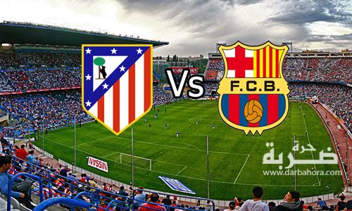 يلا شوت.. نتيجة مباراة برشلونة واتلتيكو مدريد 2-1 اليوم 1-2-2017 نصف نهائى كأس ملك اسبانيا