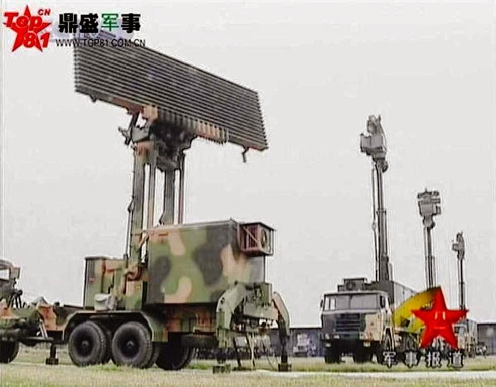 z+DWL002+Anti-Stealth+Radar.jpg