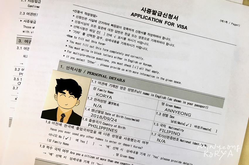 Comprehensive Application Guide In Securing A Korean Visa For Philippine Passport Holders Annyeong Korya