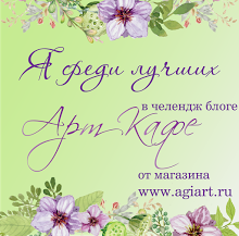 http://blog.agiart.ru/2016/12/blog-post_24.html