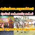 கூட்டமைப்பின் தேர்தல் பிரசார கூட்டத்திற்கு விசேட அதிரடிப்படை பாதுகாப்பு