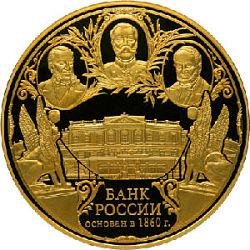 самая тяжелая монета России