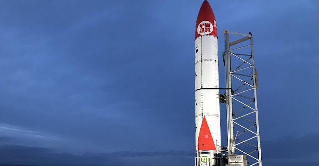 MOMO-F3 rocket awaiting launch. Credit: IST
