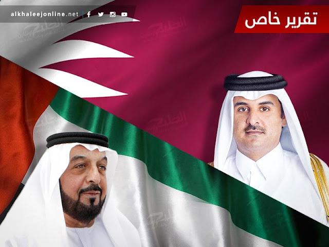 الإمارات-قطر