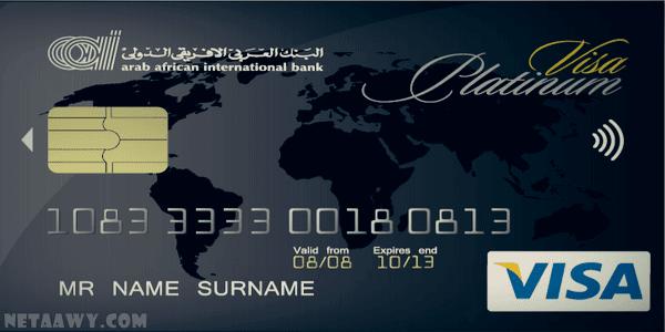 معلومات-عن-فيزا-إنترنت-4U-البنك-العربي-الإفريقي