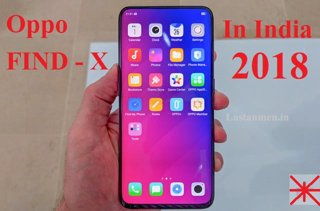 Oppo Find X Price, oppo find x, oppo mobile, oppo mobile price, oppo smartphone, oppo phone, oppo camera phone, oppo new mobile, oppo smartphone price, oppo all mobile, oppo latest phone, oppo new phone, oppo cell phone, oppo all phone, oppo mobile rate,