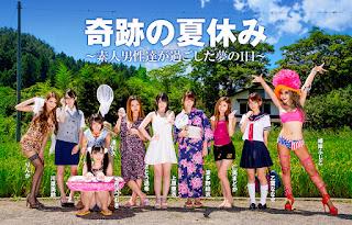 ZUKO-066 The 1st Of Dreams ZUKOBAKO Miracle Of Summer Vacation – Amateur Men Spent ~