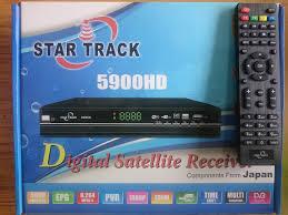 Star track 550d download de software.