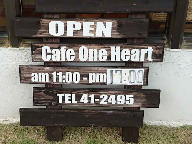 Sign, Cafe One Heart, restaurant, bakery