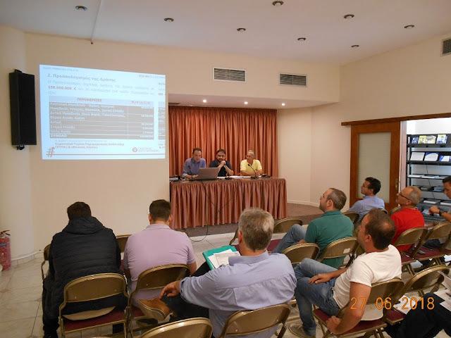 """Επιμελητήριο Θεσπρωτίας: Υλοποίηση ενημερωτικής εκδήλωσης για τις Δράσεις του ΕΠΑΝΕΚ: """"Ψηφιακό Βήμα"""", """"Ψηφιακό Άλμα"""" & """"Ποιοτικός Εκσυγχρονισμός"""""""