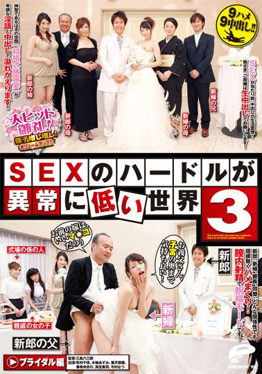 [ซับไทย] World SEX [HD]