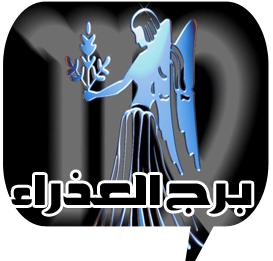 http://www.elabr2ag.com/2016/01/17-Virgo.html