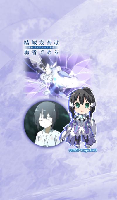 YUKI YUNA IS A HERO -Washio Sumi- Sumi