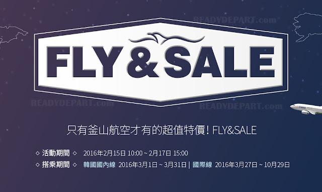 1年只得2次!釜山航空 香港/澳門飛釜山單程$300,台北飛釜山單程TWD800起,星期二(2月16日)早上開賣。