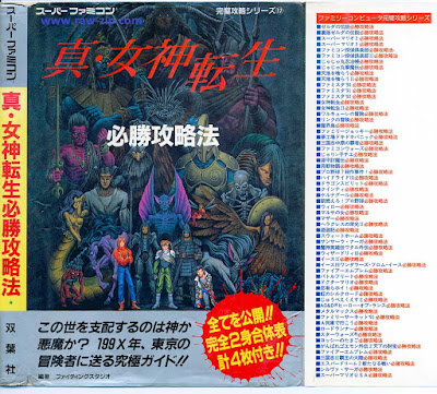 Shin Megami Tensei (Winning Strategy Guide – 1994)
