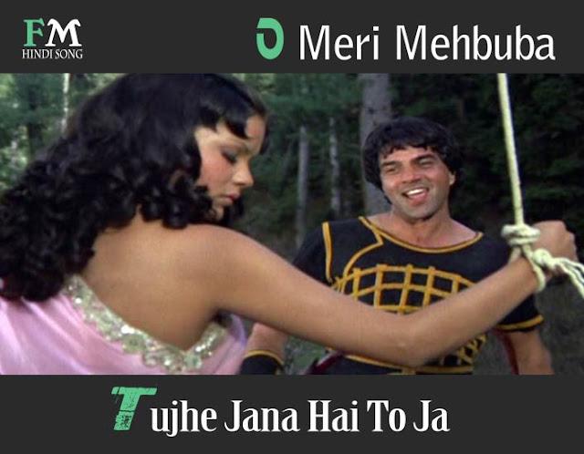 0-Meri-Mehbuba-Mehbuba-Mehbuba-Dharam-Veer-(1977)
