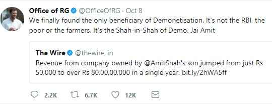 rahul-gandhi-tweet-on-demonetization