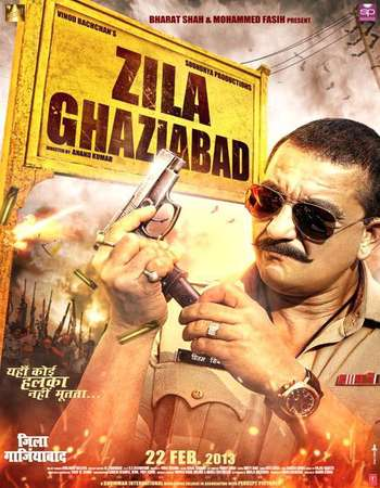 Zila Ghaziabad 2013 Hindi 720p DVDRip ESubs
