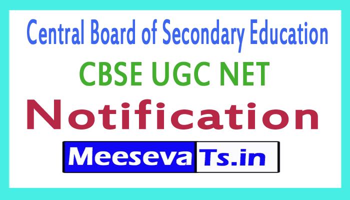 CBSE UGC NET Notification 2017