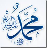 Manfaat dan Fadhilah Membaca Sholawat Nabi 1000 Kali