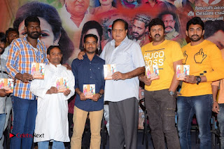 Evaro Thanevaro Telugu Movie Audio Launch Stills  0031.jpg