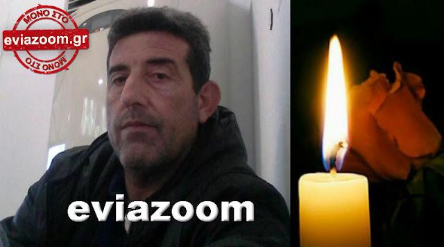 Νέα Λάμψακος: «Έφυγε» ξαφνικά από την ζωή ο 47χρονος μηχανικός αυτοκινήτων Δημήτρης Παπουτσής - Τον πρόδωσε η καρδιά του (ΦΩΤΟ)