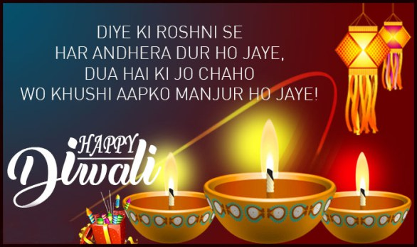 Happy diwali shayari 2018