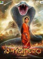 Watch Nagabharanam (2016) DVDScr Telugu Full Movie Watch Online Free Download