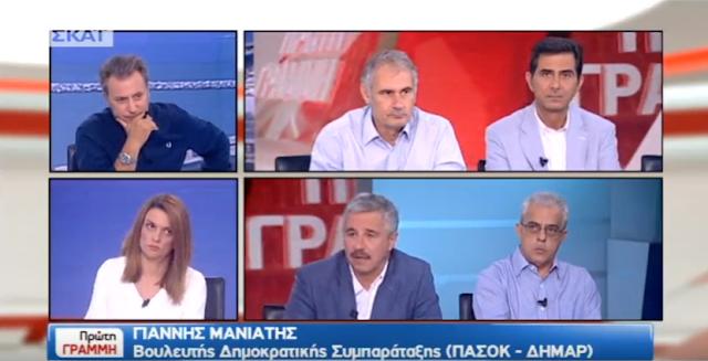 Γ. Μανιάτης: Υπάρχει εναλλακτικός δρόμος για τη χώρα, η κυβέρνηση δεν τον ακολουθεί (βίντεο)