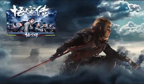 "The Talse of Wukong ""Ngộ Không Kỳ Truyện"" 2017 Full Movie"