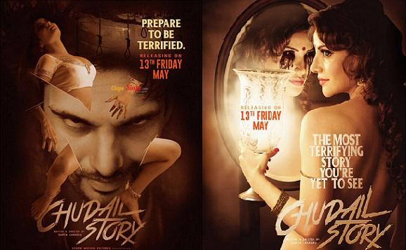 Chudail Story 2016 Poster