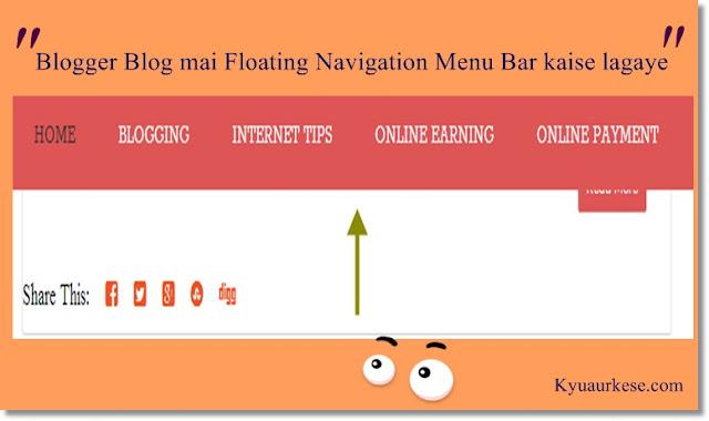 Blogger mai floating menu bar kaise lagaye