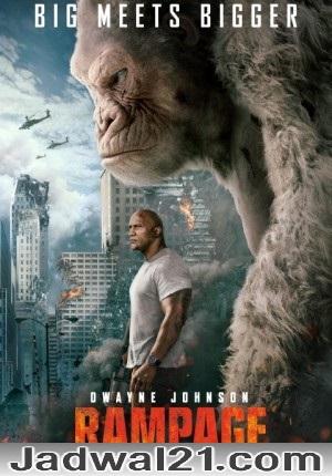 Film Rampage di Bioskop