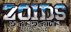 Shounen no Boku e Lyrics (Zoids Wild Ending) - PENGUIN RESEARCH