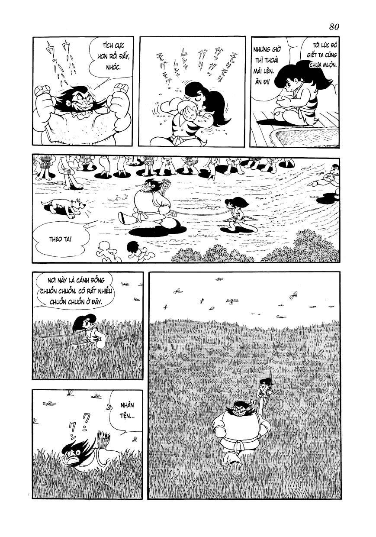 Hi no Tori hi no tori vol 1 part 004 trang 4