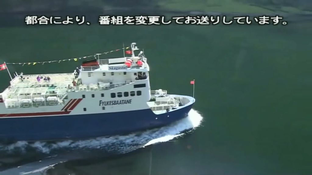 Mikehattsu Anime Journeys School Days Nice Boat