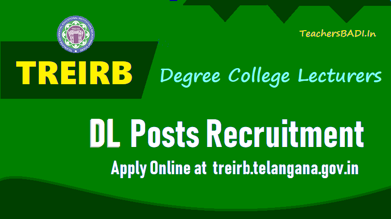 TREIRB DL Degree Lecturers Results 2019 Released at treirb telangana
