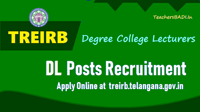 treirb dl degree lecturer posts 2018 recruitment,how to apply online at treirb.telangana.gov.in.treirb dl online application form,treirb dl hall tickets,treirb dl results,last date to apply for treirb dl recruitment