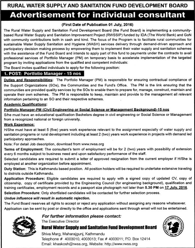 Civil Engineer Jobs(15 Nos.) Vacancy @ Rural Water Supply And
