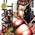 [DVDISO] Terra Formars OVA1 (Bundle with Manga Vol.10) [140820]