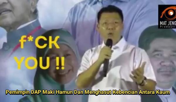 [Video] Pemimpin DAP Maki Hamun Dan Menghasut Kebencian Antara Kaum