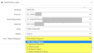 Cara Mencetak Kartu Peserta dan Daftar Hadir Peserta UN di Website UBK
