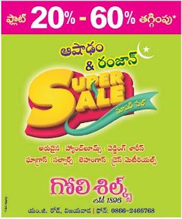 Goli silks M G road Vijayawada ramzan offers