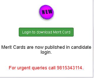 Haryana ITI Merit Card 2017