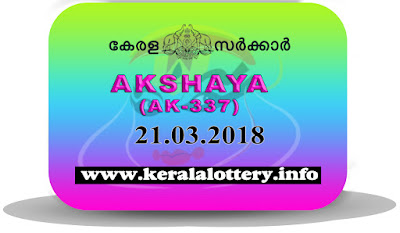 KeralaLottery.info, akshaya today result : 21-3-2018 Akshaya lottery ak-337, kerala lottery result 21-03-2018, akshaya lottery results, kerala lottery result today akshaya, akshaya lottery result, kerala lottery result akshaya today, kerala lottery akshaya today result, akshaya kerala lottery result, akshaya lottery ak.337 results 21-3-2018, akshaya lottery ak 337, live akshaya lottery ak-337, akshaya lottery, kerala lottery today result akshaya, akshaya lottery (ak-337) 21/03/2018, today akshaya lottery result, akshaya lottery today result, akshaya lottery results today, today kerala lottery result akshaya, kerala lottery results today akshaya 21 3 18, akshaya lottery today, today lottery result akshaya 21-3-18, akshaya lottery result today 21.3.2018, kerala lottery result live, kerala lottery bumper result, kerala lottery result yesterday, kerala lottery result today, kerala online lottery results, kerala lottery draw, kerala lottery results, kerala state lottery today, kerala lottare, kerala lottery result, lottery today, kerala lottery today draw result, kerala lottery online purchase, kerala lottery, kl result,  yesterday lottery results, lotteries results, keralalotteries, kerala lottery, keralalotteryresult, kerala lottery result, kerala lottery result live, kerala lottery today, kerala lottery result today, kerala lottery results today, today kerala lottery result, kerala lottery ticket pictures, kerala samsthana bhagyakuri